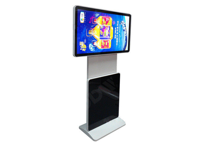 "200W 46"" Vertical Digital Signage Display Advertising Boards With Free Software"
