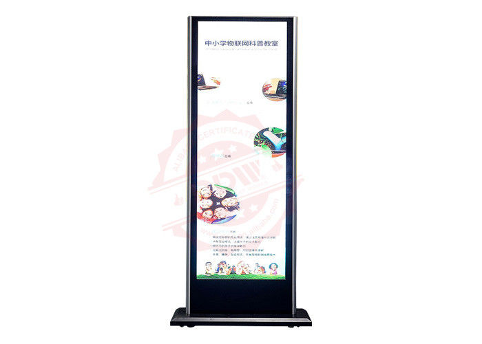 Indoor display digital information kiosk 16.7M , 47 touch screen monitor 50 / 60HZ DDW-AD4901SNT