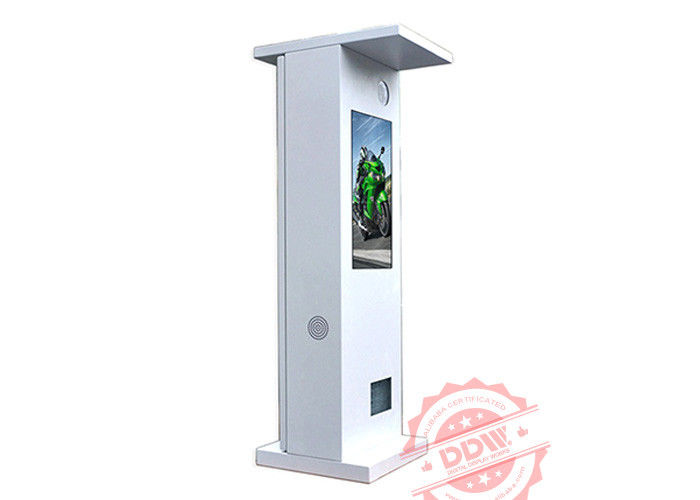 FHD school stand alone digital signage , outdoor lcd display high resolution