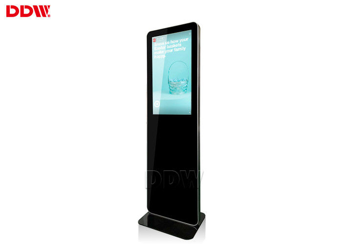 32 Inch android based advertising digital signage APP Control ISO9001 500cd/m2 1920x1080 WLED DDW - AD3201S