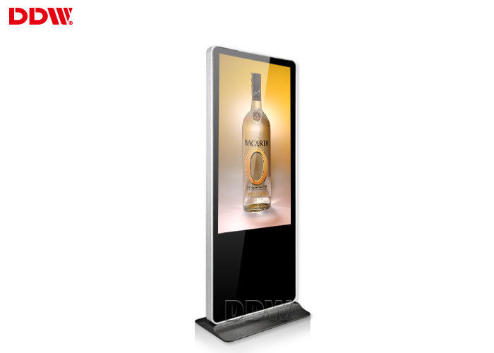 70 inch 1920x1080 floor stand Touch Screen Digital Signage tft type multi media customized software DDW-AD7001S