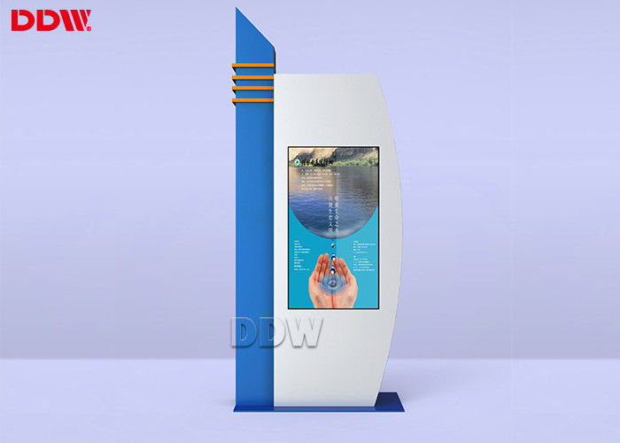 IP65 Grade Waterproof Lcd Digital Signage Outdoor 6mm Optical Protective Glass
